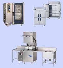 厨房設備・調理器具・食器の販売